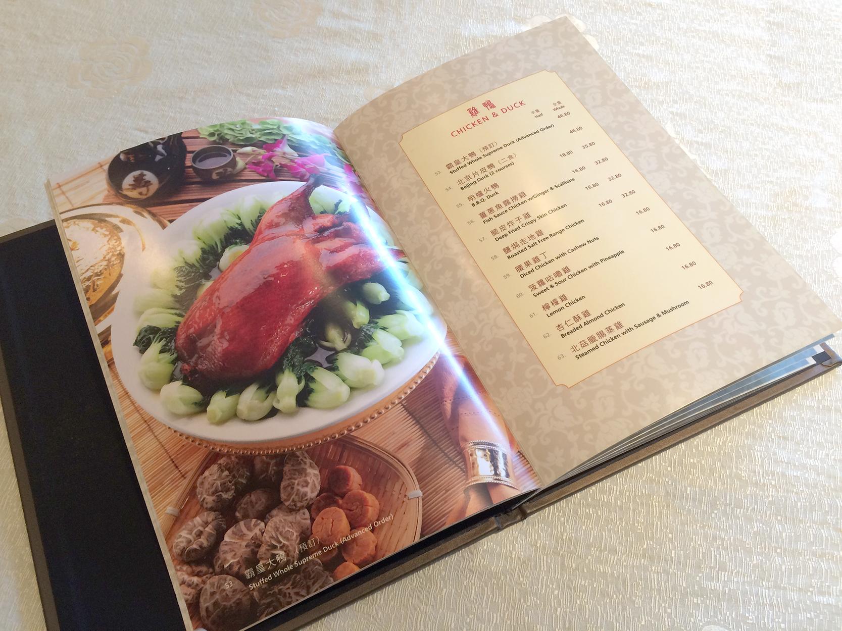 Western Lake Chinese Restaurant menu 3
